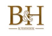 BH Clinic