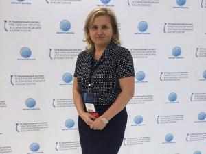 Светлана Пшонкина на конференции