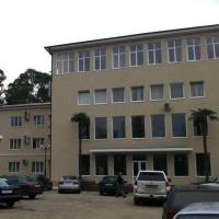 Республиканская больница Абхазии