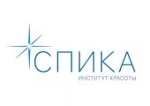 Увеличение груди и ринопластика бесплатно в Институте красоты «СПИКА»!