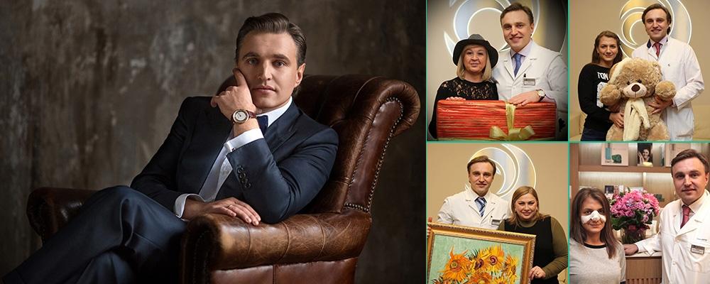 Александр Грудько лучший хирург в Москве